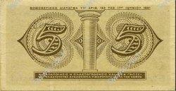 5 Drachmes GRÈCE  1941 P.319 SPL