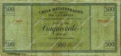 500 Drachmes GRÈCE  1941 P.M05 TB