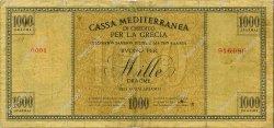 1000 Drachmes GRÈCE  1941 P.M06 pr.TB
