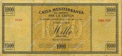1000 Drachmes GRÈCE  1941 P.M06 TB+