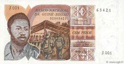 100 Pesos GUINÉE BISSAU  1975 P.02 NEUF