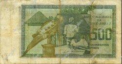500 Pesos GUINÉE BISSAU  1975 P.03 TB+
