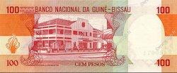 100 Pesos GUINÉE BISSAU  1983 P.06 NEUF