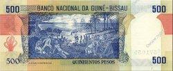 500 Pesos GUINÉE BISSAU  1983 P.07 NEUF