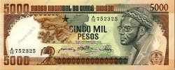 5000 Pesos GUINÉE BISSAU  1984 P.09 NEUF