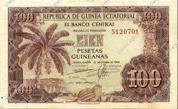 100 Pesetas Guineanas GUINÉE ÉQUATORIALE  1969 P.01 SUP+