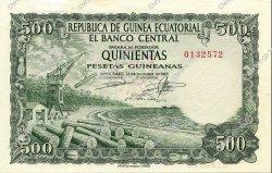 500 Pesetas Guineanas GUINÉE ÉQUATORIALE  1969 P.02 NEUF
