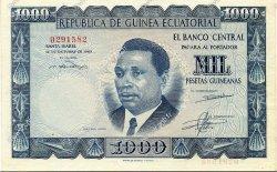 1000 Pesetas Guineanas GUINÉE ÉQUATORIALE  1969 P.03 pr.NEUF
