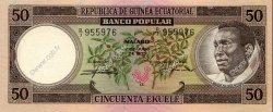 50 Ekuele GUINÉE ÉQUATORIALE  1975 P.05 NEUF