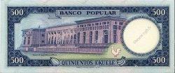 500 Ekuele GUINÉE ÉQUATORIALE  1975 P.07 NEUF