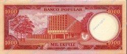1000 Ekuele GUINÉE ÉQUATORIALE  1975 P.08 pr.NEUF