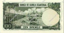 100 Ekuele GUINÉE ÉQUATORIALE  1979 P.14 NEUF