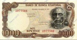 1000 Ekuele GUINÉE ÉQUATORIALE  1979 P.16 NEUF