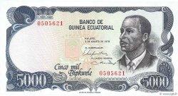 5000 Ekuele GUINÉE ÉQUATORIALE  1979 P.17 NEUF