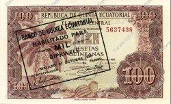 1000 Bipkwele sur 100 Pesetas GUINÉE ÉQUATORIALE  1980 P.18 pr.NEUF