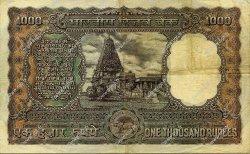 1000 Rupees INDE  1975 P.065a TB à TTB
