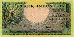 5 Rupiah INDONÉSIE  1957 P.049 NEUF