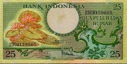 25 Rupiah INDONÉSIE  1959 P.067 SUP