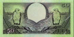 50 Rupiah INDONÉSIE  1959 P.068 SPL