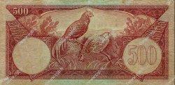 500 Rupiah INDONÉSIE  1959 P.070 TTB