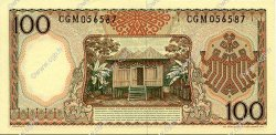 100 Rupiah INDONÉSIE  1964 P.097b NEUF
