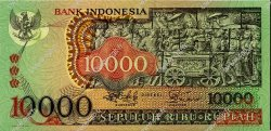 10000 Rupiah INDONÉSIE  1975 P.115 NEUF