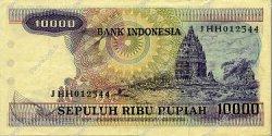 10000 Rupiah INDONÉSIE  1979 P.118 TTB+