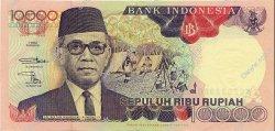 10000 Rupiah INDONÉSIE  1992 P.131c SPL