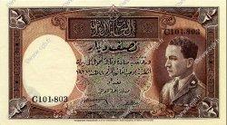 1/2 Dinar IRAK  1935 P.008 SPL