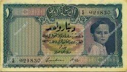 1 Dinar IRAK  1941 P.015 TTB+