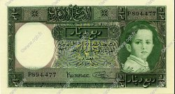 1/4 Dinar IRAK  1942 P.016 pr.SPL
