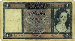 1 Dinar IRAK  1942 P.018 B