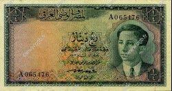1/4 Dinar IRAK  1950 P.027 TTB