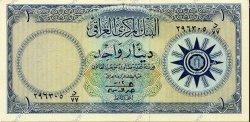 1 Dinar IRAK  1959 P.053b SUP