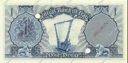 1 Dinar IRAK  1959 P.053s SPL