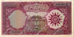 5 Dinars IRAK  1959 P.054a SUP