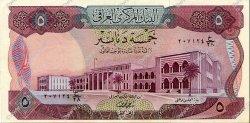 5 Dinars IRAK  1973 P.064 SPL