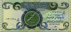 1 Dinar IRAK  1980 P.069a SUP+