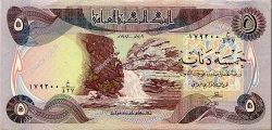 5 Dinars IRAK  1980 P.070a SUP+