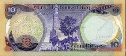 10 Dinars IRAK  1981 P.071a SPL