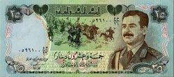 25 Dinars IRAK  1986 P.073a