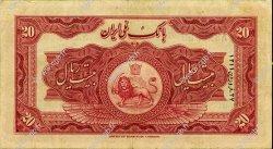 20 Rials IRAN  1932 P.020 TTB