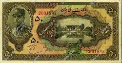50 Rials IRAN  1934 P.027b pr.SUP