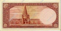 5 Rials IRAN  1938 P.032Aa pr.NEUF