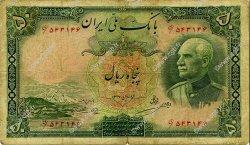 50 Rials IRAN  1938 P.035Ac B à TB