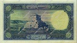 500 Rials IRAN  1938 P.037a TTB