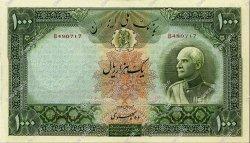 1000 Rials IRAN  1938 P.038Aa SUP