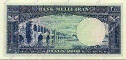 200 Rials IRAN  1951 P.058 NEUF