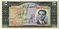 10 Rials IRAN  1953 P.059 NEUF