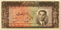20 Rials IRAN  1953 P.060 NEUF